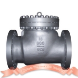 BS1868 swing check valve